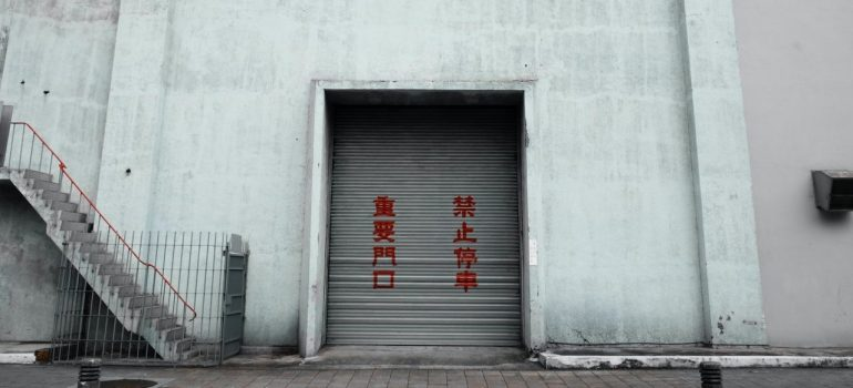 an outside view of the enterance to a storage unit